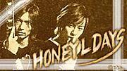 ☆★Honey L Days★☆