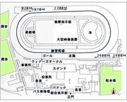 【園田競馬場】