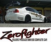 ERJスポーツ(ERJSRD)