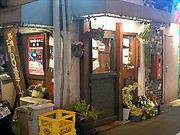 料理工房/8番テーブル(小金井)