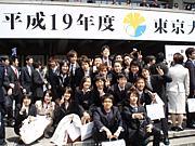 東大2007年文I・II-7組