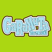 GARAKUTA合衆国 【ガラクタ】