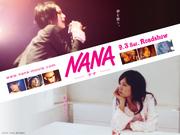 NANAの映画