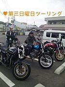第3日曜 バイクツーリングの会