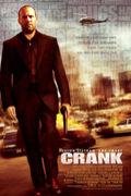 映画『アドレナリン(Crank)』