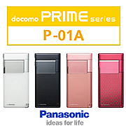 docomo PRIME series P-01A