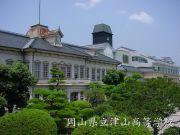 岡山県立津山高校ソフトテニス部