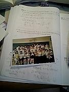 秋田南高校  平成19年度  2-F