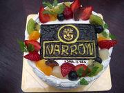 narrow-cafe