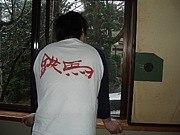 歌舞伎町大学 鉄馬ツーリング部