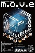 【m.o.v.e】 SAPPORO CLUB EVENT