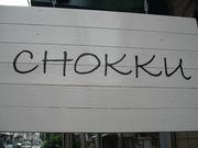 こちら古着屋CHOKKU!