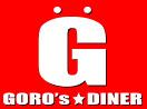 Goro's Diner ゴローズダイナー