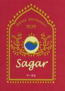 インドレストラン サーガル