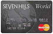 セブンヒルズ ワールドカード
