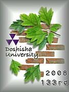 ☆同志社大学2008年度133期生☆