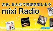 mixi Radio