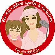 ママゴルファー応援プロジェクト