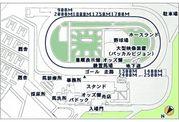 【佐賀競馬場】