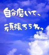 ♡小石隊♡