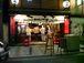 立呑酒場石田商店,昭和ホルモン