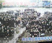 飯能高校★2007年度★卒業生