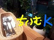 ちーむK(チーム食いしん坊)