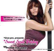 Sweet Soul Friday