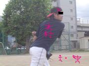 木村野球部