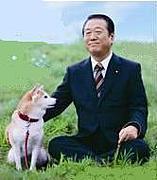 日本の政治を考える会