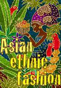 アジアンエスニックファッション