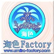 曳舟駅前 雑貨 海色Factory
