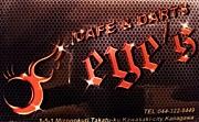 Cafe&Darts  eye's