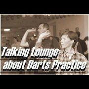 ダーツ練習法を語り合う