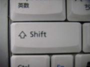 左側のShiftキーを使う
