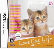 任天堂DS -Love Cat Life-