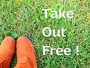 【Take Out Free!】