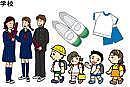 東京福祉大学教育学部