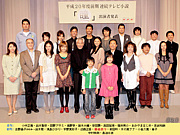 NHK朝連ドラ「瞳」を語ろう