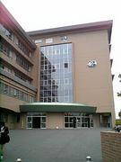 新潟市立万代高等学校