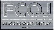 FZR CLUB OF JAPAN mixi出張所