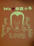 35HR〜We love Ohito〜