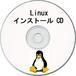 Linux ���ȡ���ޥ˥�
