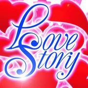 ☆★☆LOVE STORY☆★☆