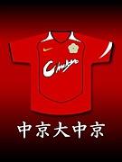 中京大中京サッカー部