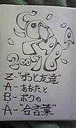 FEC2007年卒業 ZAB-A