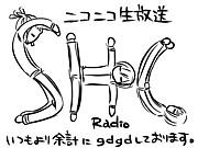 SHC(・◇・)ラジオ放送局