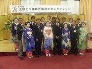 九州大学体育総務委員会
