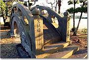 熊本県玉名郡菊水町立菊水中学校