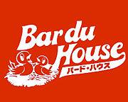 Bar du House